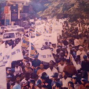 Royal Millennium March