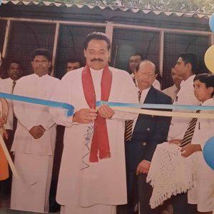 Opening of Royal College New Hostel Building by President Mahinda Rajapakshe